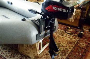 Лодочный мотор Tohatsu M 5 BD-S 2-х тактный