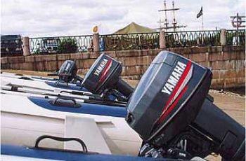 Лодочный мотор Yamaha 20 л.с. 2-х тактный