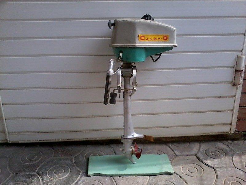 Лодочный мотор Салют 2Э